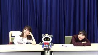 9/9【後編】ゲスト:矢野妃菜喜 久々の共演でエモトーク