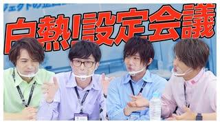 【4th#11】月19プロジェクト設定会議【K4カンパニー】