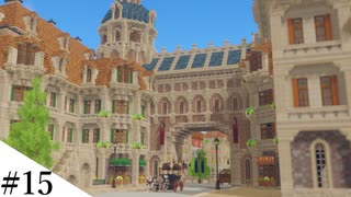【Minecraft】ゆっくり街を広げていくよリメイク part15【MiniaTuria MOD】