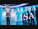 LISA [BLACKPINK]  ❌ LALISA [SPECIAL_STAGE] ✅和訳付