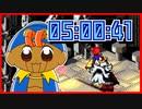 【縛りRTA】スーパーマリオRPG #12【05:00:41】