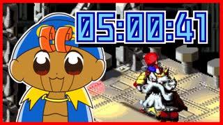 【縛りRTA】スーパーマリオRPG #12【05:00