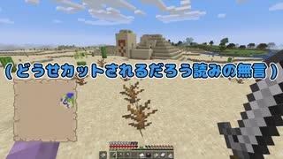 【おそ松さん】Color Pine CRAFT!!!-Part3