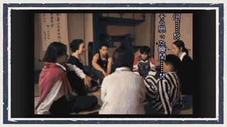◆晦-つきこもり 実況プレイ◆part26