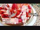 【AIきりたん】スウィーツデイズ【オリジナル曲】