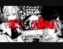 Dead World / feat. No.7 AIめろう [NEUTRINOオリジナル曲]
