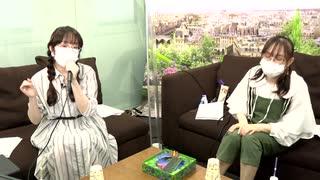 【アーカイブ@8-3】今井麻美のアトリエ@@いまい(カラオケパート)