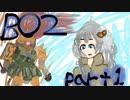 【バトオペ2】壁汎といえばハイザックっスよね?【VOICEROID実況】
