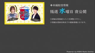第58回小林裕介・石上静香のゆずラジ(2021.09.15)