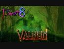 【Valheim】神々よ。我、バイキングの戦士なりPart8【ゆっくり&VOICEROID実況】