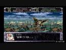 【RTA】スーパーロボット大戦EX(CB版)_シュウの章_part11/16【字幕解説動画】