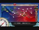【激突!ルンガ沖夜戦】E-2-1 ソロモン方面/レンネル島沖 輸送ゲージ【甲作戦】