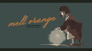 lazuli feat. かも - 「melt orange」Musi