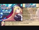 【エロゲRTA】再走_祓魔少女シャルロット ラスボス撃破RTA_33分30秒48 Part1/2
