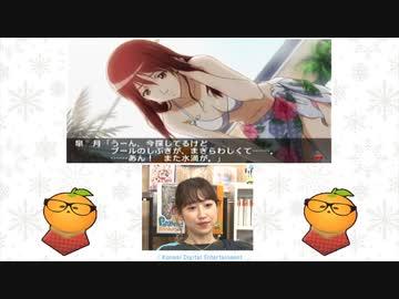 【ときめきメモリアル4 part14】ルームメイト~五十嵐裕美~