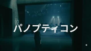 [ゆっくり実況] CONTORAL その27