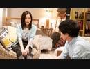 理想のオトコ【BSテレ東】 第7話 2021/9/16放送分