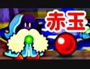 神アクション ✖ 紙ゲー!ペーパーマリオRPG【初見実況プレイ】part40