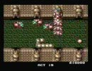 PCエンジン ゴモラスピード (1990) - Part1/2