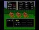 PCエンジン 邪聖剣ネクロマンサー Part04/10