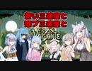【vagante】姫プ養殖系あかりちゃん達の16回目のダンジョン探索!【VOICEROID実況プレイ】