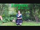 [Starry] Evergreen [踊ってみた]