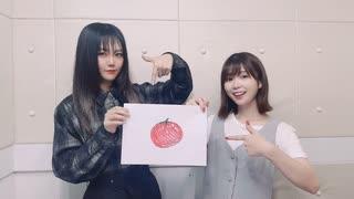 【259杯目】大地・みなみのカレーチャーハン 2021.09.18放送分