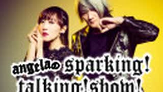 angelaのsparking!talking!show! 2021.09.18放送分
