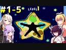 ダウナーマキが星のカービィ3を初見で適当にプレイ#1-5