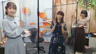 『声優 縁かうんと』#8 ゲスト:前田佳織里 MC:鈴木みのり・花井美春