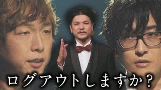 Mr.都市伝説 関暁夫のゾクッとする怪感話【BSテレ東】 2021/9/17放送分