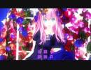 コンフィチュールと人喰い魔女 / 闇音レンリ・志音アヤ・重音テト・野苺バンビ【UTAUオリジナル曲】【MMD-PV】