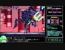 【RTA/再走】メトロイドフュージョン 100%  1:43:10【ゆっくり解説】 part4