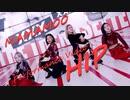 MAMAMOO ♋ HIP   [Performance_Video]