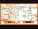 【同じ会社の路線が密集】西武鉄道の全種別の路線図を作ってみた