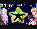 ダウナーマキが星のカービィ3を初見で適当にプレイ#1-6