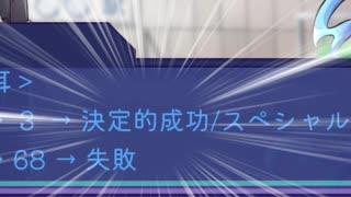 【ツイステ実卓リプレイ】ブルー・スター