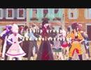 【にじさんじMMD】ダンスロボットダンス【ちゅ組2周年】