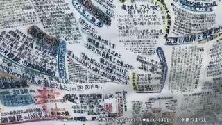 【ニコ生】イケボ配信者の徒歩配信中に謎の看板が写る