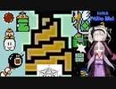 【マリオ3】有機系ゆかみょんの攻撃禁止でコイン集めPart8【VOICEROID&ゆっくり実況】