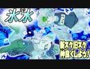 【遊戯王】スク水を着た水「氷水」※着てません【ゆっくり解説】