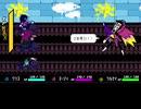 【DELTARUNE】スパムトンNEO(和解)No hit バグ無し