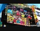 スーパーポテト秋葉原店にて中古ゲーム機とソフト数本を購入した 飛竜の中古ゲーム店放浪記4