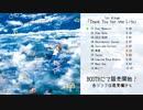 ちゃんまんじ - Ever Moments (ft. IA ROCKS)|1st Album「Th...