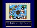 【TAS】スーパー桃太郎電鉄Ⅱ 2人合わせて最大収益の旅 10年目
