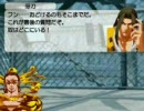 【MUGEN】 MUGEN STORIES INFINITY 第16話