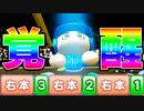 【パワプロ2021】#20 1試合3HR!!これはホンモノ王貞治!!【栄冠ナイン・ゆっくり実況】
