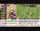憎き害虫をコロコロするフラワーナイトガール Part154