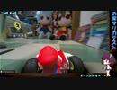 お部屋カート コース装飾【マリオカートライブ ホームサーキット】
