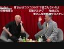 [2021年9月6日配信]百田尚樹チャンネル×高橋洋一ライブチャンネルコラボ生放送(後半会員限定)